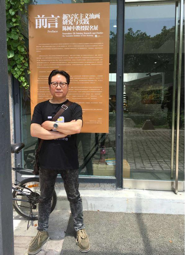 Mr. Prof. Chen Shuzhong