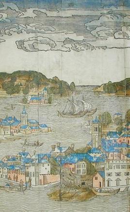 Bernhard von Breydenbach, Civitas Veneciarum (part.)