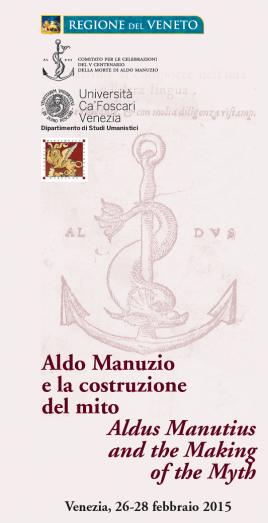 Convegno Aldo Manuzio e la costruzione del mito