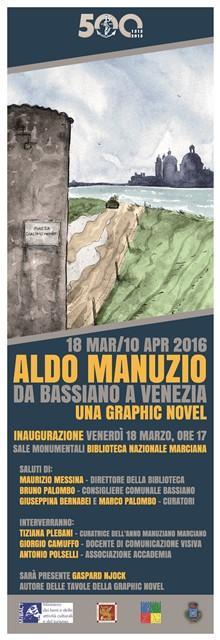Locandina della mostra: Aldo Manuzio da Bassiano a Venezia. Una graphic novel