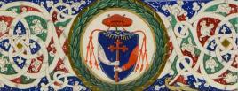 Logo Anno Bessarioneo