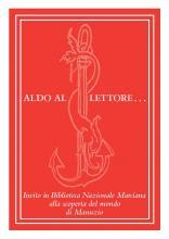 Logo Anno manuziano marciano